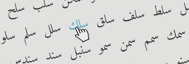Video: Cara Menggunakan Situs Quran Qudusiyah