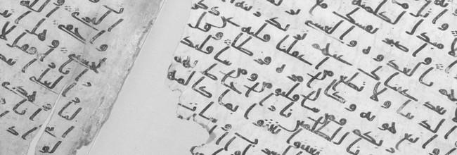 Kisah Sahabat: Abdullah bin Mas